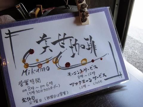1_メニュー.JPG