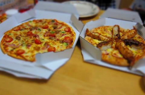 1_Pizza.jpg