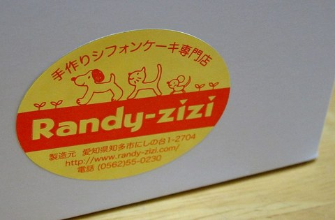 1_randy-zizi.jpg