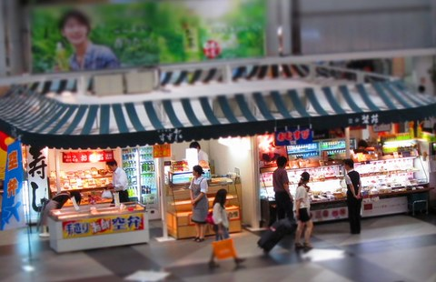 5_Airport.jpg