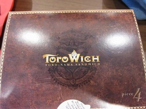 ToroWich1.jpg