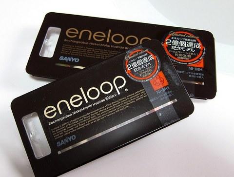 eneloop3-1.jpg
