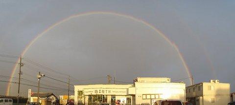 s-rainbow1.jpg