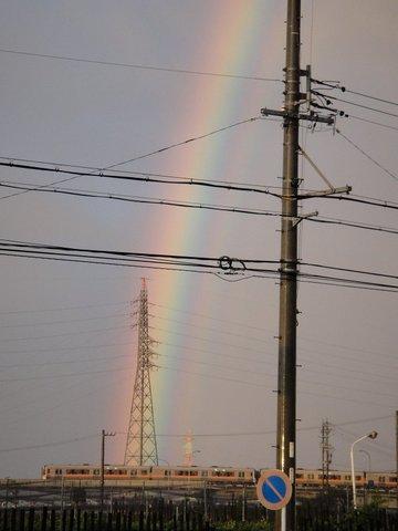 s-rainbow3.jpg