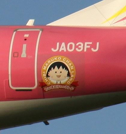 JA03FJ_桃色3.jpg